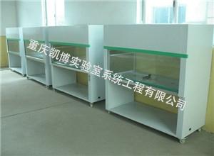 实验室超净工作台